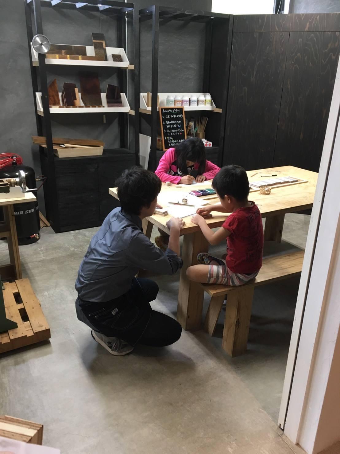 伝統工芸士と遊ぶ!はんこ作りワークショップ
