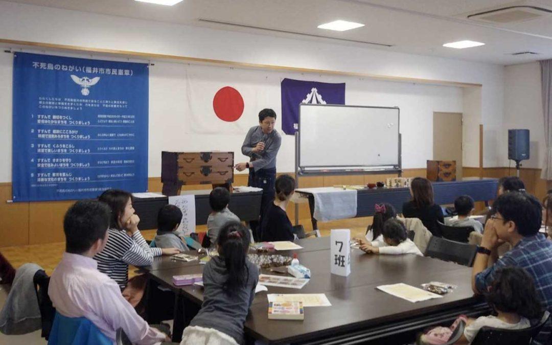 福井県の伝統工芸と越前箪笥の普及活動